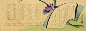http://image.nijl.ac.jp/~masuco/img/MA5380_thumb.jpg